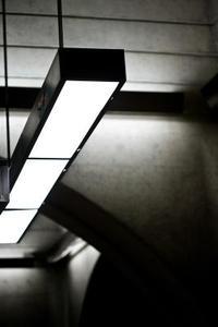 Sådan skal du tage en Cover Off en Fluorescent Kitchen Light