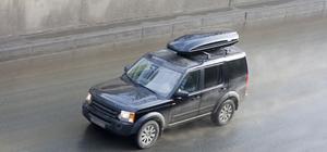 Hvordan man kan tilpasse en Range Rover Sport