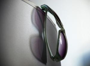 Hvordan kan man se ægtheden af Ray Ban solbriller