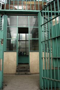 Hvordan at finde ud af, hvad fængsel nogen er i & hvordan du kontakter dem