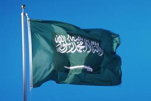 Sådan får Saudiarabisk statsborgerskab