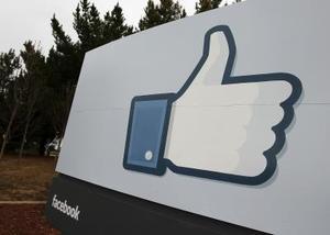 Hvordan til at sende en video på Facebook til en ven