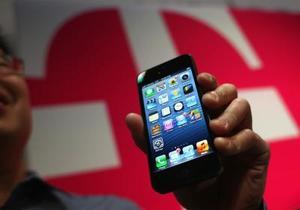 Hvor lang tid tager en iPhone gemme en slettet sms?