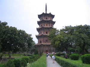 Hvordan man laver en Pagoda