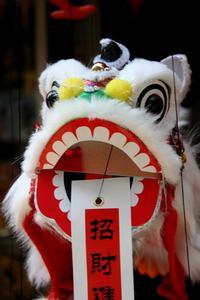 Kinesiske drage maske håndværk